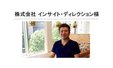 insight_sama