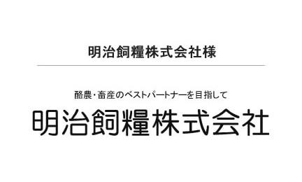 meiji_sama-1